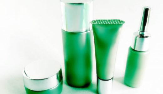 トライアルセットで高級化粧品をプチプラでお試し!30代40代におすすめの激安化粧品セット